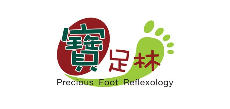 precious foot reflexology